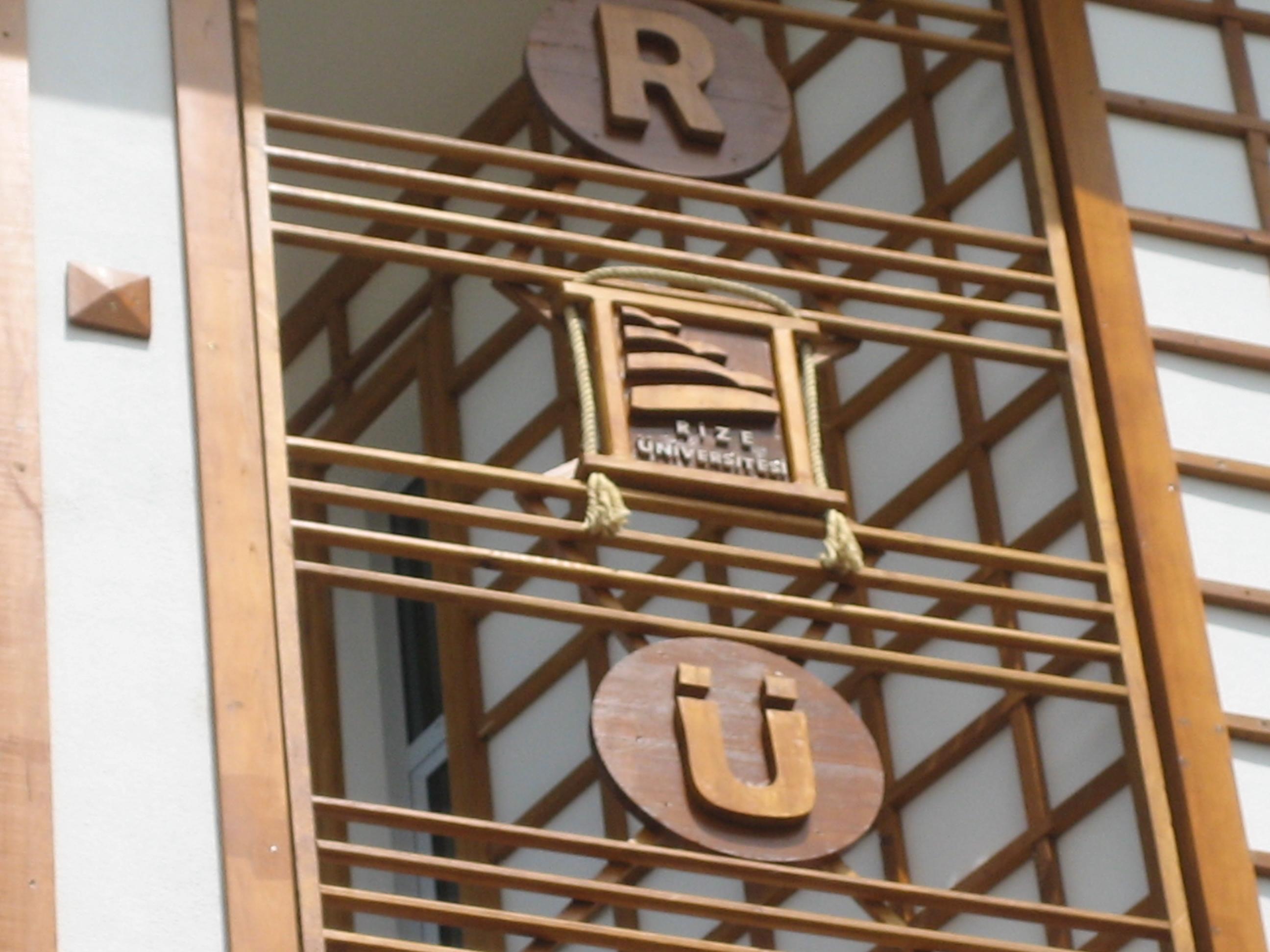 rize-universitesi1